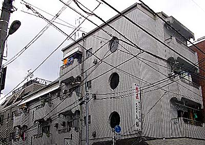岡本マンション外観写真