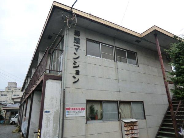 簗瀬マンション外観写真