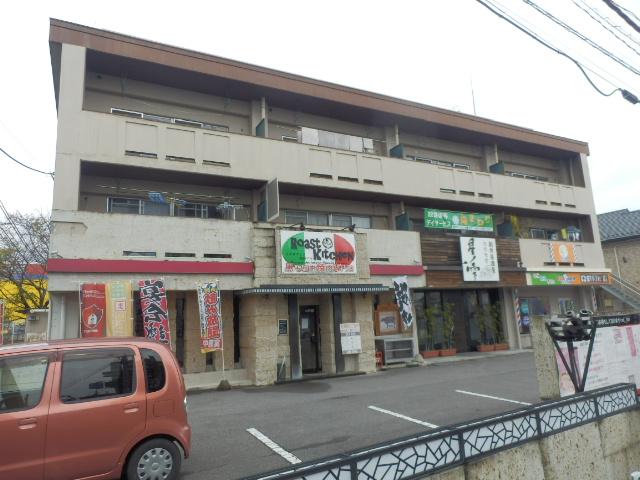 菖蒲苑マンション外観写真