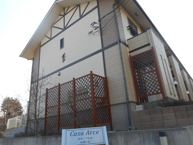カサ・アルセ外観写真