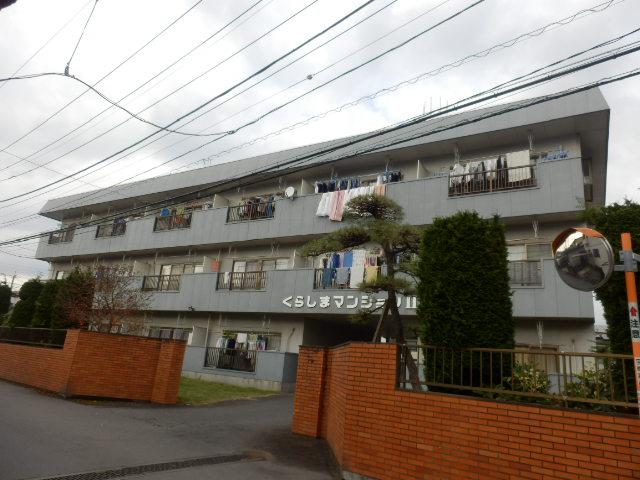くらしまマンション2外観写真