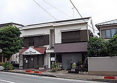山本アパート外観写真