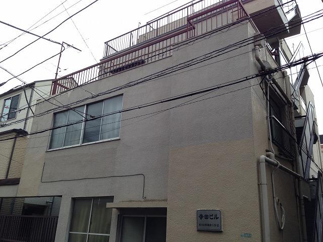 寺田ビル外観写真