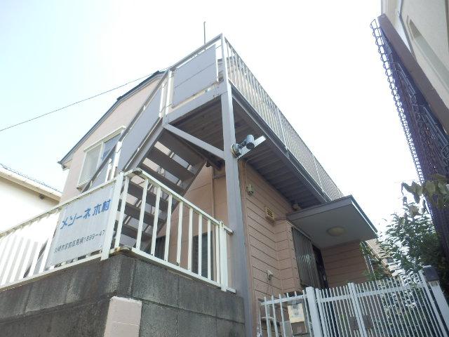 メゾーネ木村外観写真