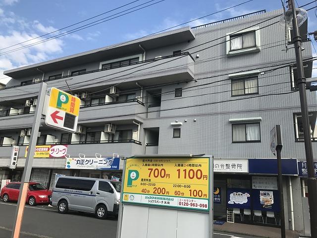 リーヴェルステージ横浜矢向外観写真
