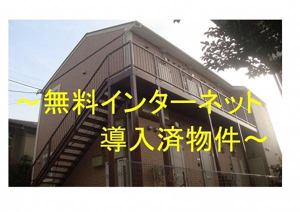 ハーミットクラブハウス西横浜Ⅲ外観写真