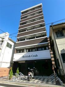ブリティッシュクラブ横浜駅西口外観写真