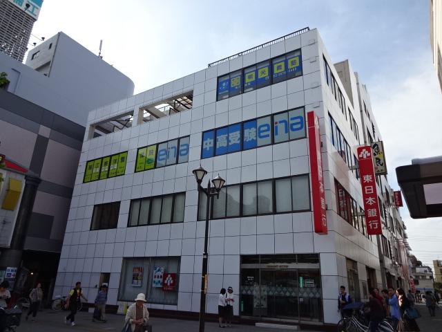 長塚ビル外観写真