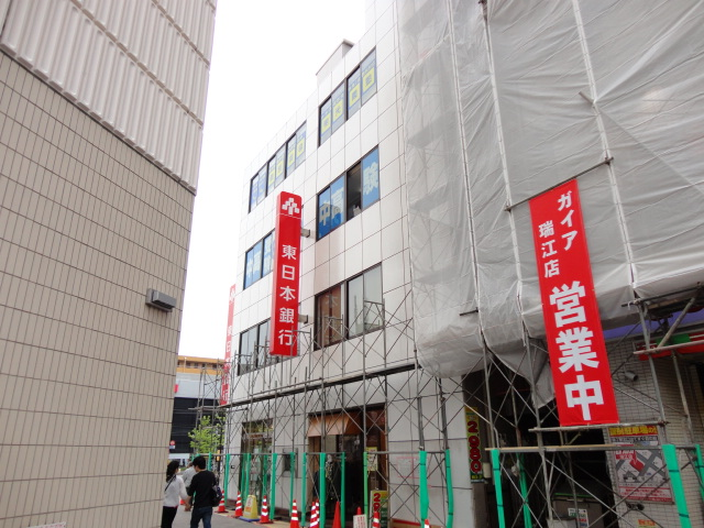 長塚第一ビル外観写真