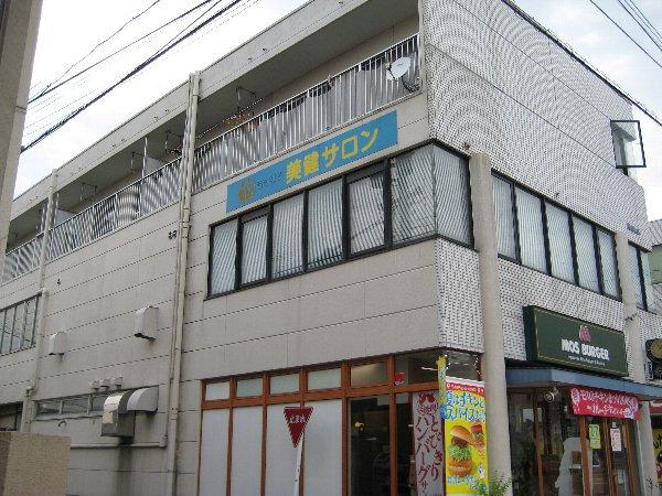 第1松田ビル外観写真