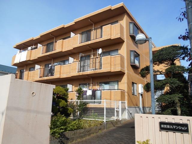 須賀第9マンション外観写真