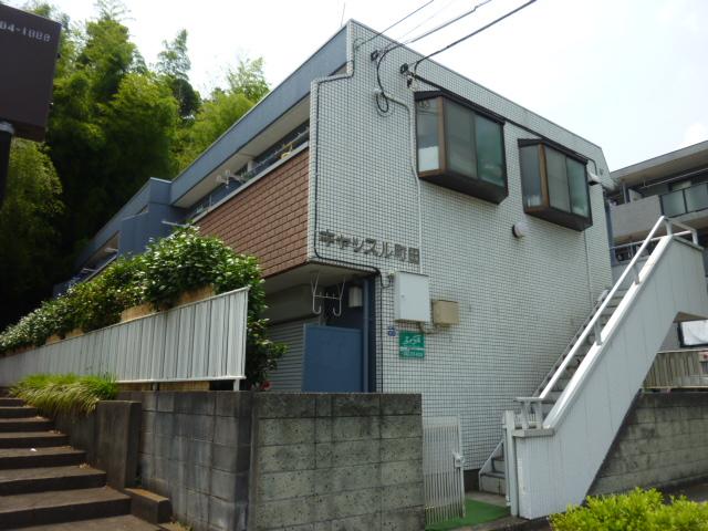 キャッスル町田外観写真