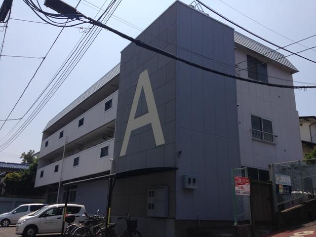 朝田ハイツ外観写真