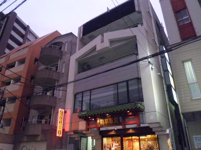 小田木ビル外観写真