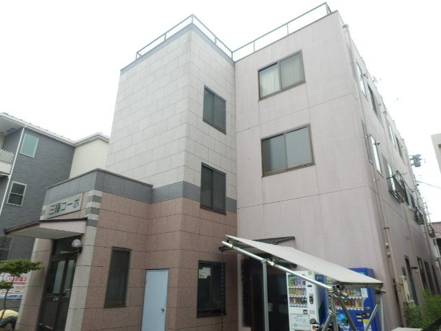 三田ビル三輝コーポ外観写真