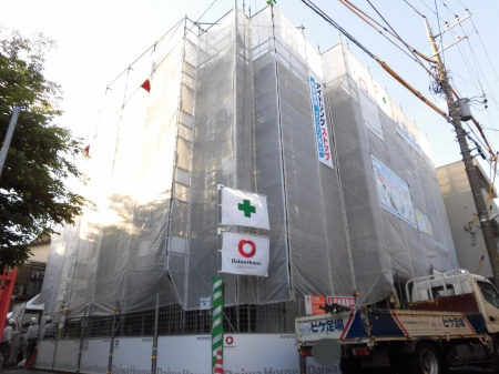 仮)D-room中野島外観写真