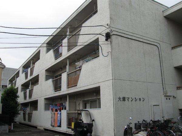 大塚マンション外観写真