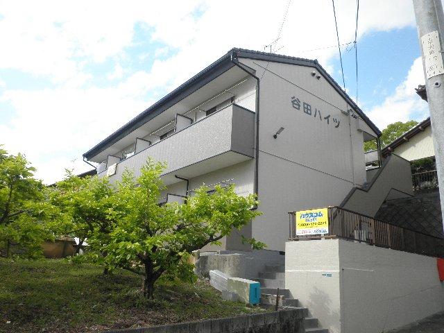 谷田ハイツ外観写真