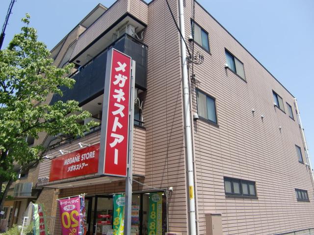 CEDAR武蔵野台外観写真