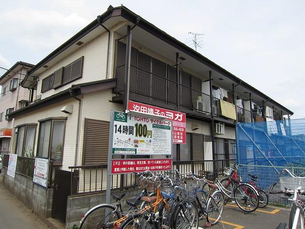 エスポアール武蔵野外観写真