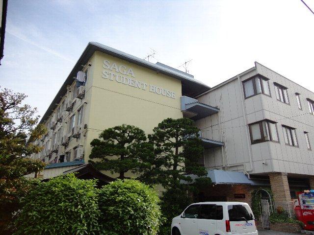 嵯峨スチューデントハウス外観写真