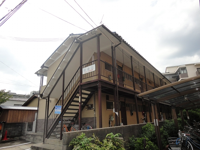 菊香荘外観写真