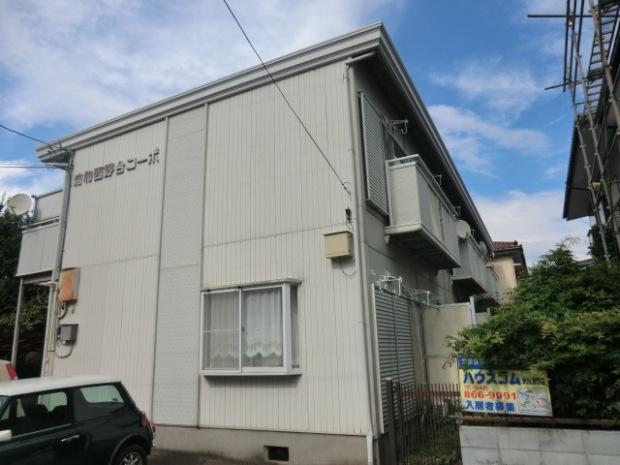 浦和西野台コーポ外観写真