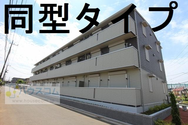 (仮)町谷D-room外観写真