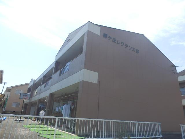 柳ヶ丘レジデンスB外観写真