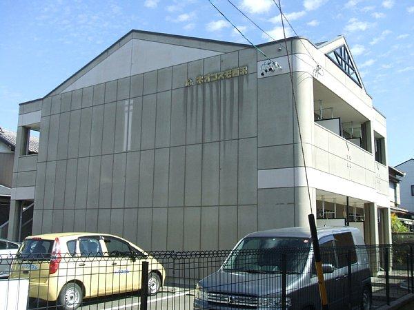 ネオコスモ西沢外観写真