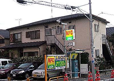 上杉アパート外観写真