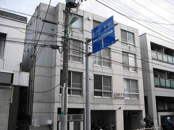 ZESTY松陰神社Ⅱ外観写真