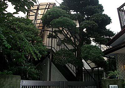 丸山アパート外観写真