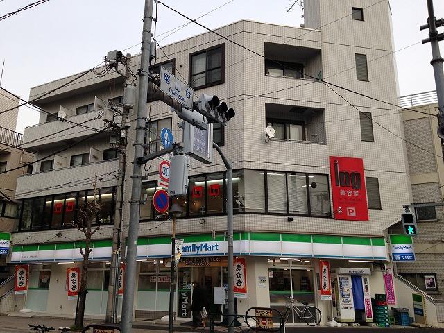 尾山台ビル外観写真