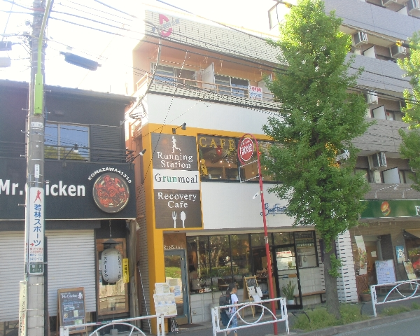 ダット駒沢公園ビル外観写真