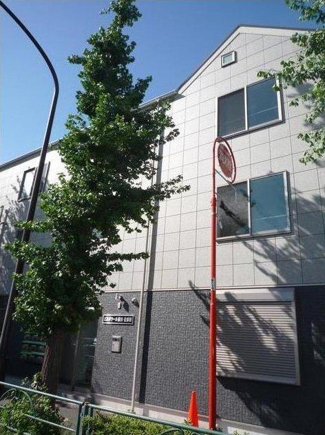 エスポワール蒲田壱番館外観写真
