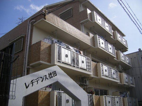 レヂデンス徳田外観写真