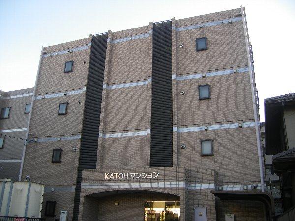 KATOHマンション外観写真