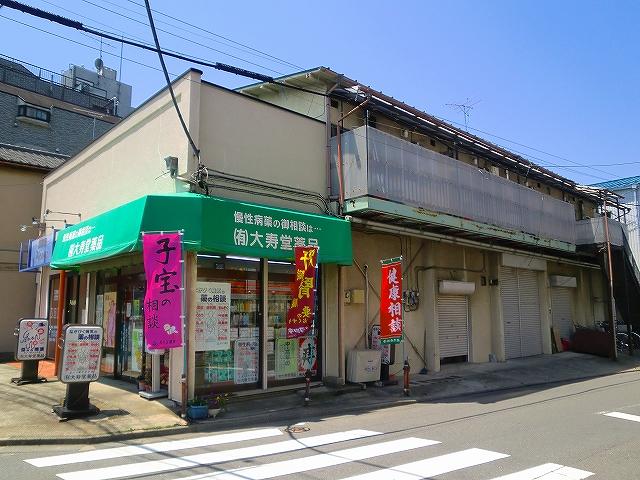 田中荘外観写真