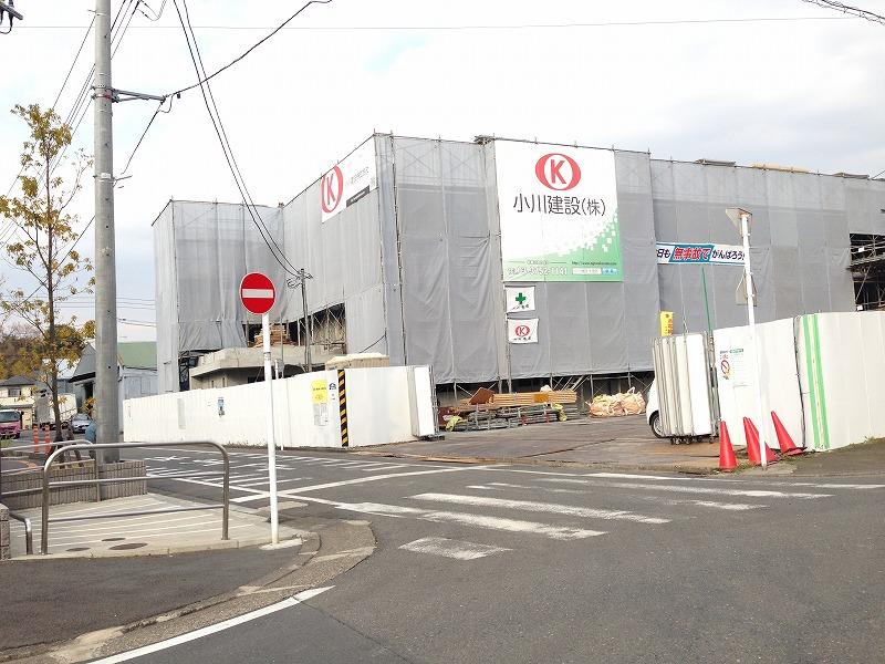 エクセル新川崎外観写真