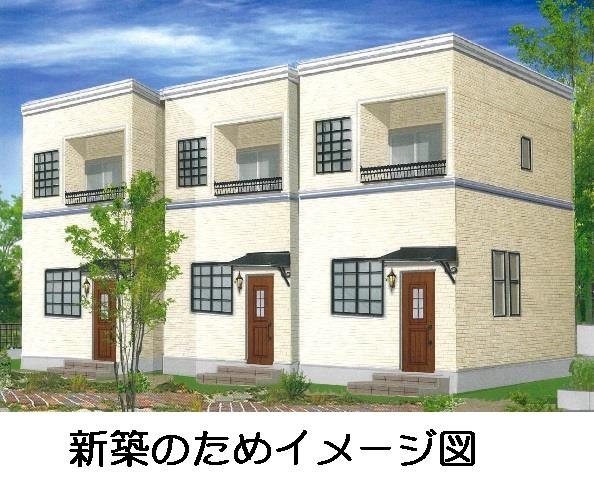 仮)富塚町新築テラスハウスA外観写真
