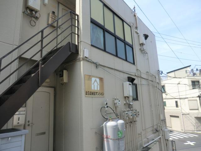 ASAMAマンション外観写真