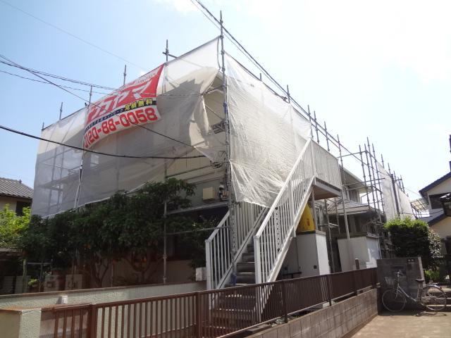 角山ハイツ外観写真