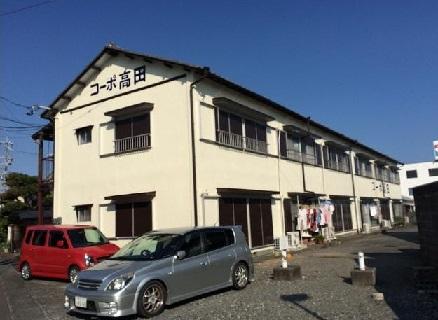 コーポ高田外観写真