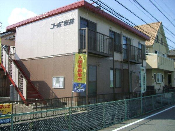 コーポ桜井外観写真