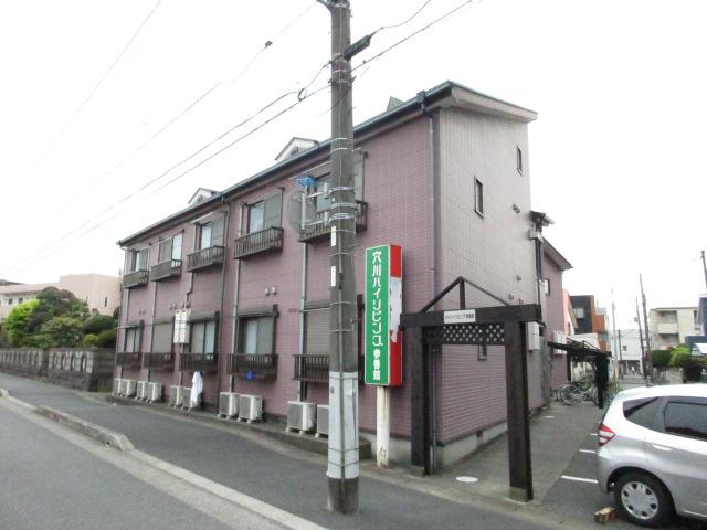 穴川ハイリビング参番館外観写真
