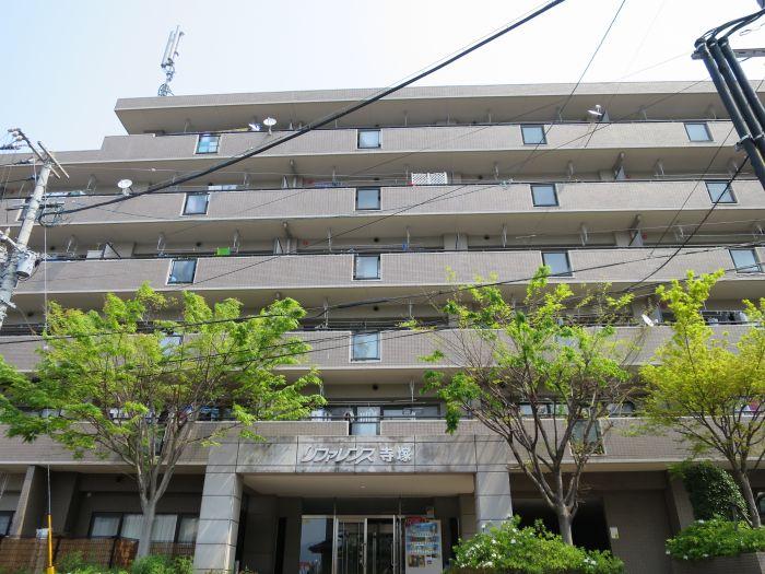 リファレンス寺塚外観写真