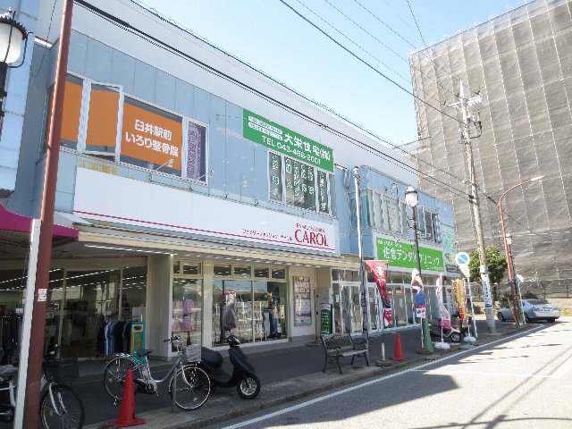 第8倉田ビル外観写真