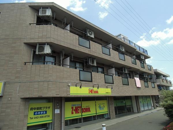 栄町第3レジデンス外観写真