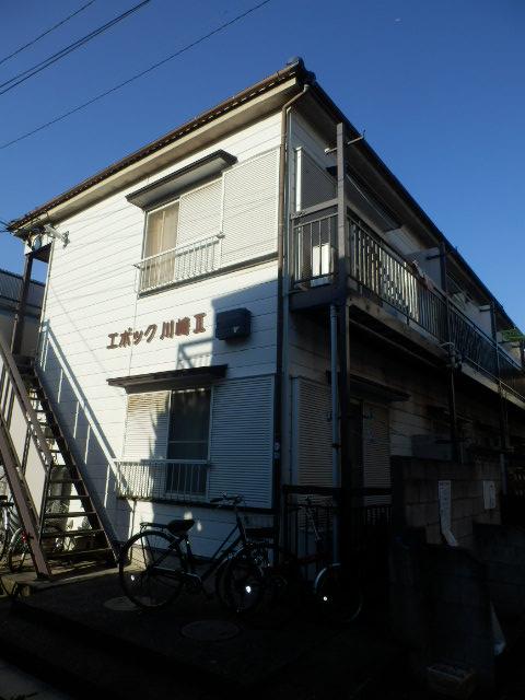 エポック川崎外観写真